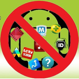 remove-inbuilt-apps-from-android